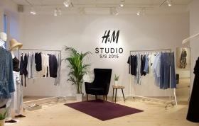Бягство от реалността с H&M Studio сезон пролет-лято 2015