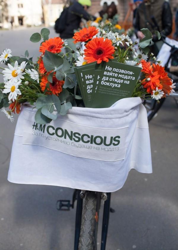 H&M Conscious: Нов живот за старите дрехи