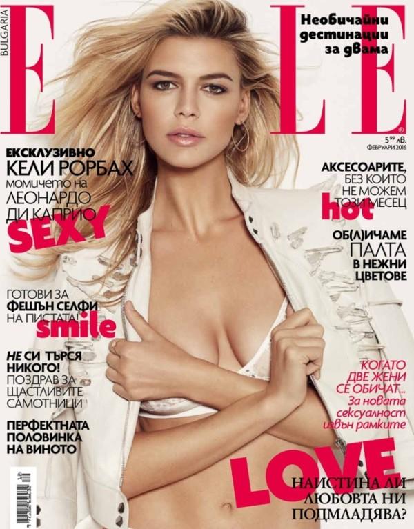 ELLE България: Моден едиториал с Kelly Rohrbach заснет от Stefan Imielski – февруари 2016