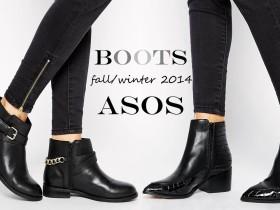 Онлайн шопинг: Боти от ASOS